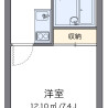 1K Apartment to Rent in Okinawa-shi Floorplan