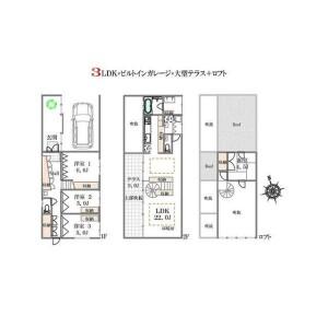 3LDK {building type} in Akatsutsumi - Setagaya-ku Floorplan