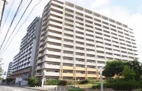 3LDK Mansion in Heiseicho - Yokosuka-shi