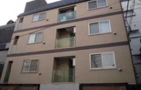 1LDK Mansion in Tairamachi - Meguro-ku
