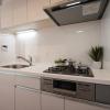 3LDK Apartment to Buy in Saitama-shi Urawa-ku Kitchen