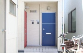 1LDK House in Shinozakimachi - Edogawa-ku