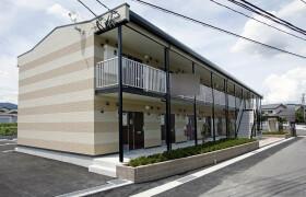 1K Apartment in Kokura - Miyaki-gun Kiyama-cho