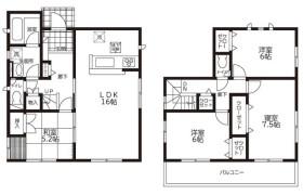 4LDK House in Oyama - Kumamoto-shi Higashi-ku
