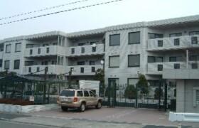 3LDK Apartment in Haruyamacho - Nagoya-shi Mizuho-ku
