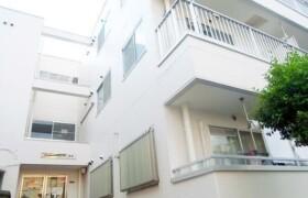 3LDK Mansion in Iwabuchimachi - Kita-ku