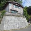 2LDK House to Buy in Kamakura-shi Exterior