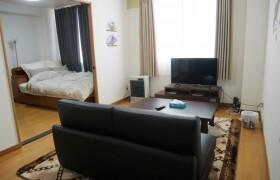 1LDK Mansion in Kita4-johigashi(1-8-chome) - Sapporo-shi Chuo-ku