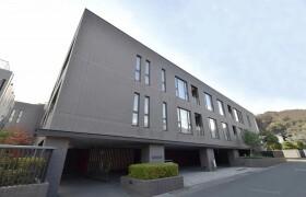 1SLDK {building type} in Onarimachi - Kamakura-shi