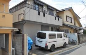 6DK {building type} in Sanno - Ota-ku