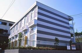 1K Apartment in Mirokuji - Fujisawa-shi