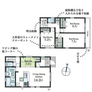 4LDK {building type} in Fujimicho - Higashimurayama-shi Floorplan