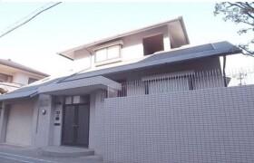 6SLDK House in Ueno higashi - Toyonaka-shi