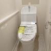 1LDK マンション 豊島区 トイレ