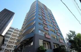 1LDK Apartment in Saiwaicho - Osaka-shi Naniwa-ku