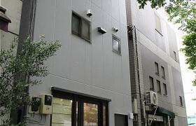 Whole Building {building type} in Hiroo - Shibuya-ku