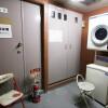 1R Apartment to Rent in Chiyoda-ku Equipment