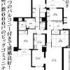 4LDK Apartment to Buy in Arakawa-ku Floorplan