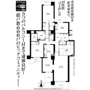 4LDK {building type} in Minamisenju - Arakawa-ku Floorplan