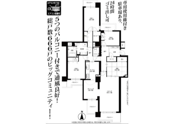 在荒川区购买4LDK 公寓大厦的 楼层布局