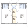 1K Apartment to Rent in Yokohama-shi Totsuka-ku Floorplan