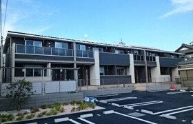 2LDK Apartment in Kunugidamachi - Hachioji-shi