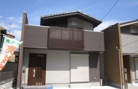 3SLDK House in Arashiyama yamanoshitacho - Kyoto-shi Nishikyo-ku