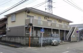2DK Apartment in Sagamihara - Sagamihara-shi Chuo-ku