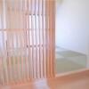 7SLDK House to Buy in Kyoto-shi Sakyo-ku Japanese Room