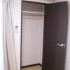 在練馬區內租賃1K 公寓 的房產 外部空間