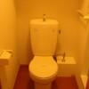 1K Apartment to Rent in Edogawa-ku Toilet