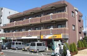 2LDK Mansion in Nishikatakura - Hachioji-shi
