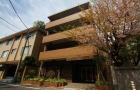 渋谷区 - 松濤 公寓 2LDK