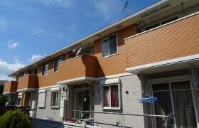 2LDK Apartment in Nobe - Akiruno-shi