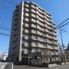3LDK Apartment to Buy in Sapporo-shi Nishi-ku Exterior