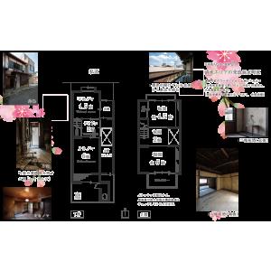 Whole Building {building type} in Takemuracho - Kyoto-shi Higashiyama-ku Floorplan