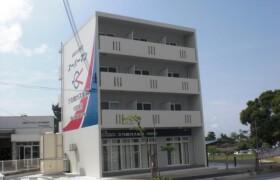 1K Mansion in Chibana - Okinawa-shi
