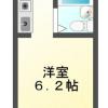 1R Apartment to Buy in Yokohama-shi Kohoku-ku Floorplan