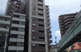 目黒區目黒-1LDK公寓大廈