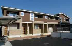 1LDK Apartment in Yagumodai - Chofu-shi