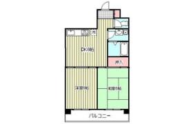 2DK Mansion in Namiki - Kawaguchi-shi