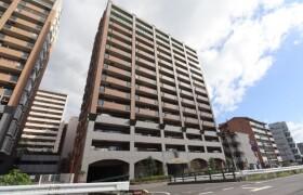 4LDK {building type} in Ojigaoka - Otsu-shi