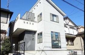 4LDK House in Takabarihara - Nagoya-shi Meito-ku