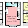3LDK House to Buy in Kyoto-shi Ukyo-ku Floorplan