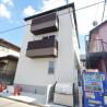 1LDK Apartment to Rent in Saitama-shi Omiya-ku Shared Facility