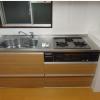2LDK Apartment to Buy in Itabashi-ku Kitchen