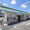 2SK Apartment to Rent in Saitama-shi Kita-ku Convenience Store