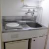 1K Apartment to Buy in Kobe-shi Chuo-ku Kitchen