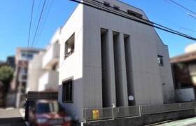 3LDK {building type} in Nishihara - Shibuya-ku