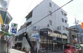 長岡京市開田-1DK{building type}